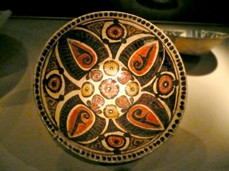 islamic-bowl