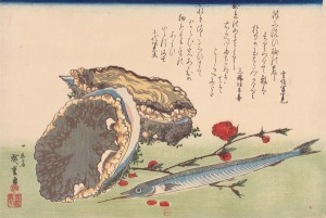 hiroshigee28094big-fish-1832