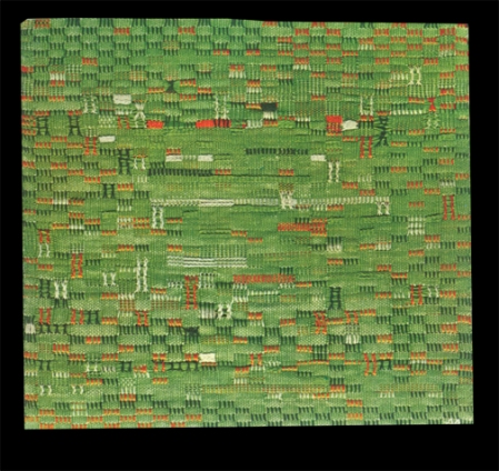 Anni Albers—Pasture, pictorial weaving 1958