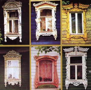 Russian Windows